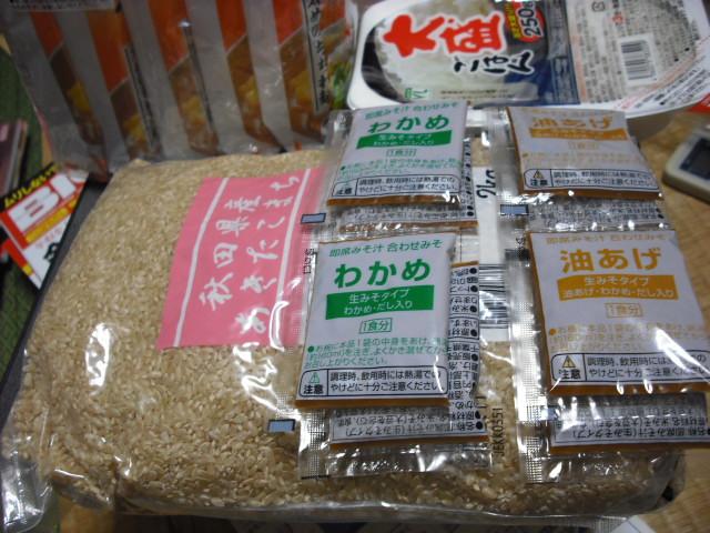 玄米・味噌汁