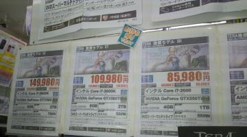 20110803_005.jpg