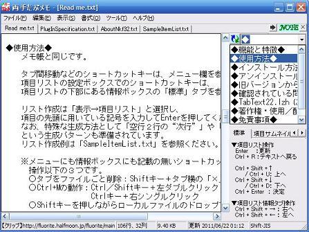 ryoutabu_03.jpg