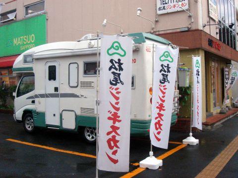 20110814_03