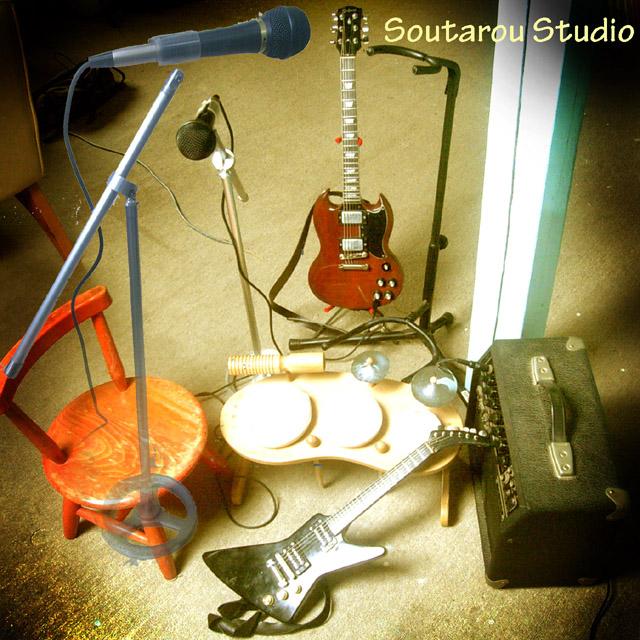 soutarou studio