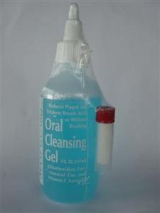 dentalcare6 (Custom)