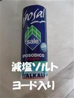 sale (Custom)