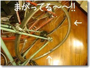 bici rotto