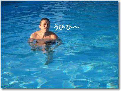 ra piscina