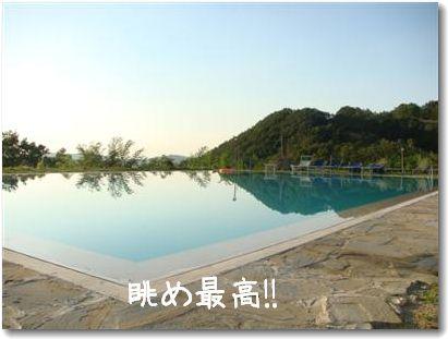 pool nuova2
