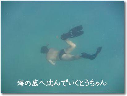 apnea.jpg