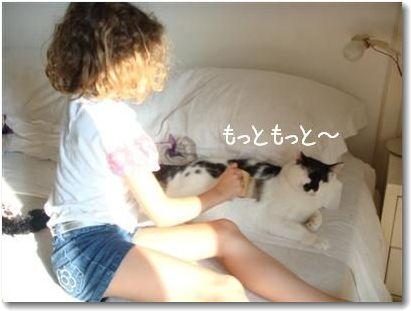 letto2.jpg