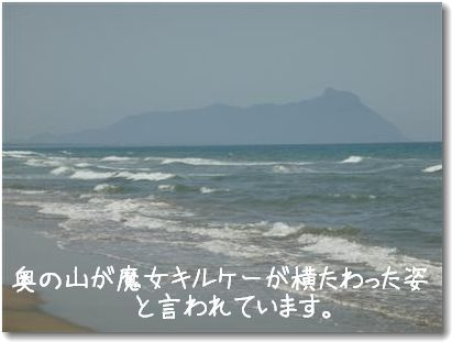 mare1.jpg