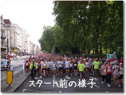 run1.jpg