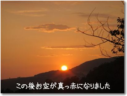 tramonto5.jpg