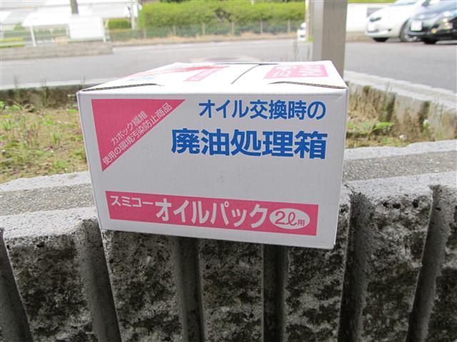 IMG_0556_R.jpg