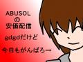 abusol