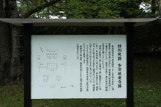 20090816_tagajo-01.jpg