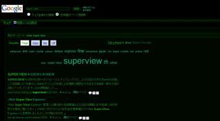 KwiClick screen0