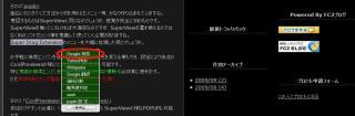 PopIn screen2