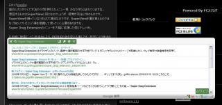 PopIn screen3