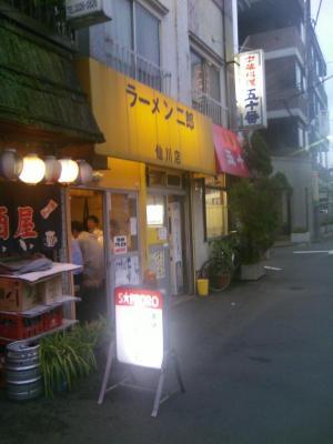 senkawajirou0908101.jpg