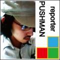 PUSHMAN