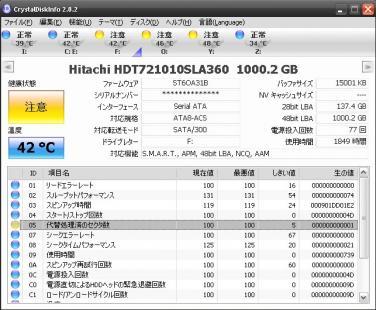 IBM HDD SMART