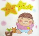 絵本「笑顔のお星さま」