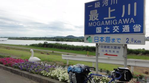71492最上川