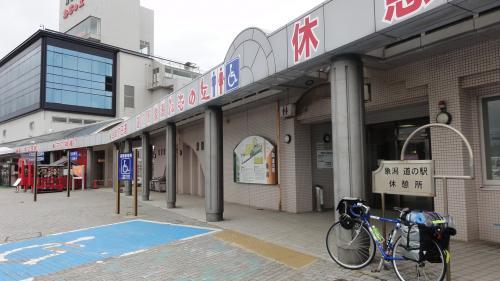 71506道の駅「象潟」