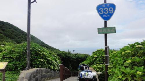 71810階段国道
