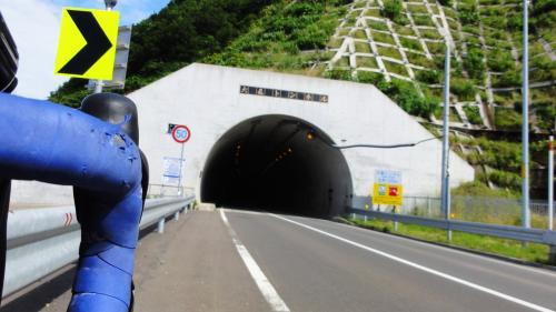 072302大森トンネル2509m