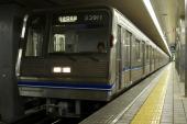 090718-osakashiei-23-yotsubashi.jpg