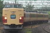 090808-JR-E-marinblue-kujiranami-2.jpg