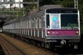 T-metro-8000.jpg