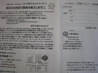 IMG_2384_convert_20120120105024.jpg