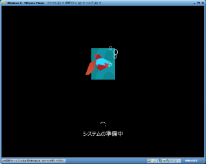 Windows_8_26