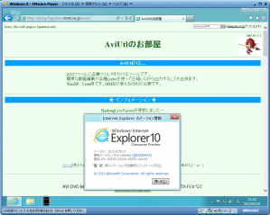 Windows_8_44