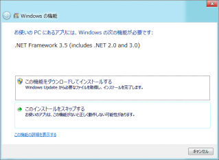 Windows_8_45