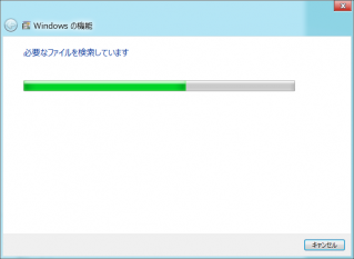Windows_8_46