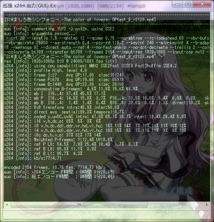 x264enc_bench_03