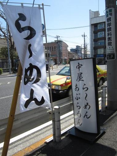 0408-nakaya1.jpg