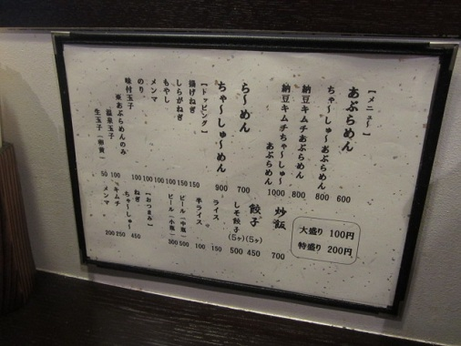 0408-nakaya4.jpg