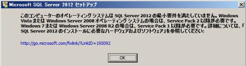 Microsoft、「Microsoft SQL Server 2014」を一般公 …