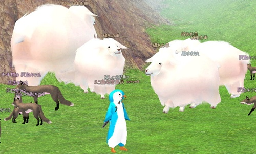 出現 綿あめ羊 感謝祭 もふもふ 7