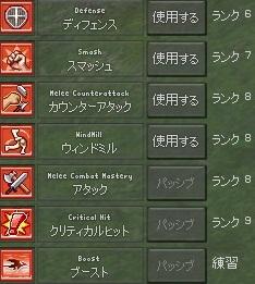 スキル ペットダンジョンイベント ドラゴン 9