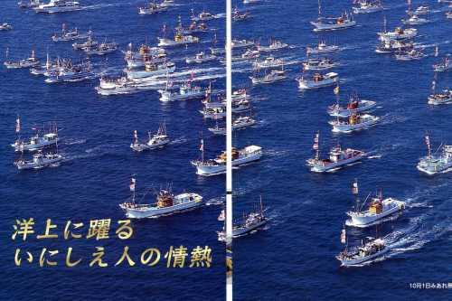 船のパレード祭り「みあれ祭」宗像三女神の長女タゴリ姫に海上交通の守護を祈る伝統行事みあれ祭。玄界灘をわたる壮大な船のパレードがくり拡げられる