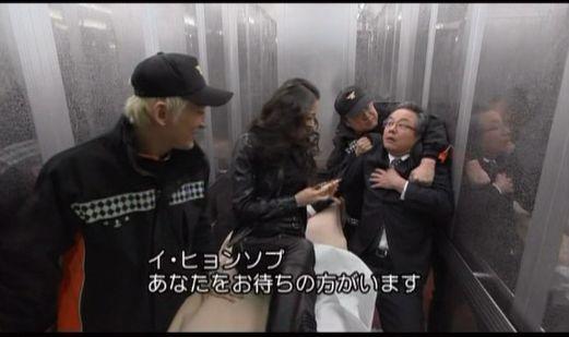 神呼男619 病院でマイケルチームに拉致されるイ・ヒョンソプ